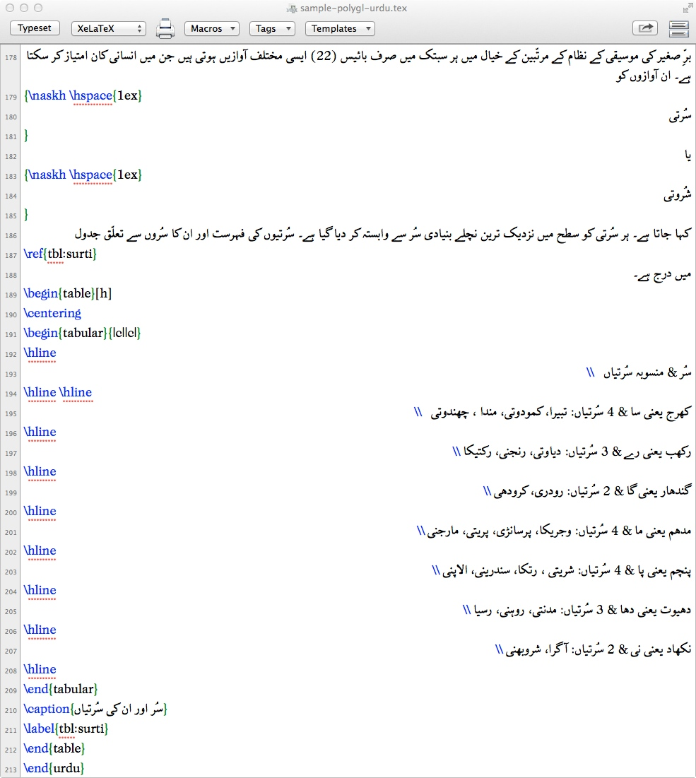 On computers urdu document biocorpaavc Image collections